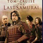 「ラスト サムライ」11/17TV放映の概要とあらすじ、見逃した時は?