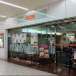 池袋駅東武Hope Center内の老舗カフェが1月15日付けで閉店
