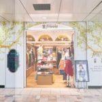 Echika池袋の人気店「Frivole」閉店
