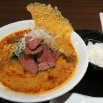 濃厚ベジポタ低温ロースト担々麺と坦々チーズリゾットでお腹一杯